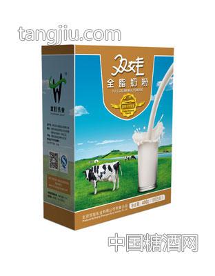 全脂奶粉(盒装)