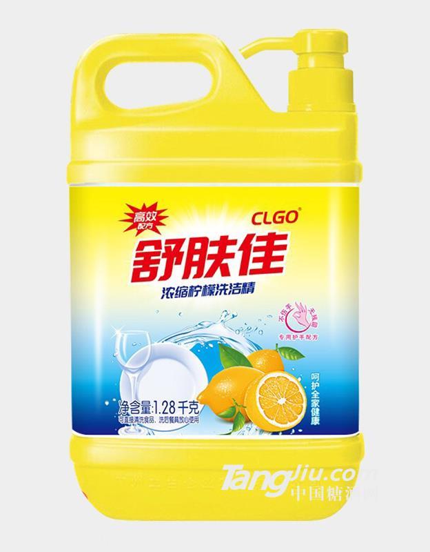 舒肤佳浓缩柠檬洗洁精1280克
