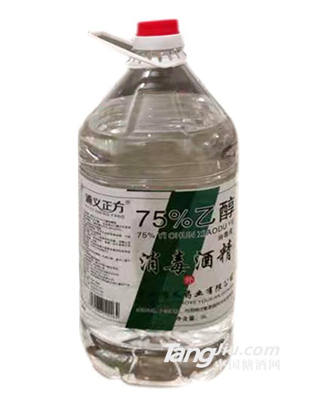75%乙醇消毒酒精-5L