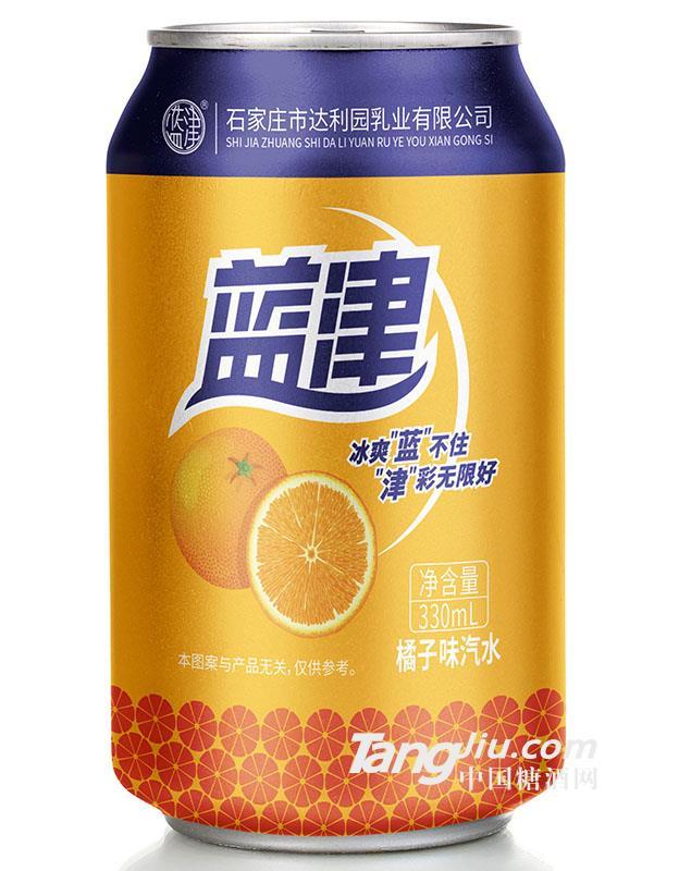 蓝津橘子味汽水330ml