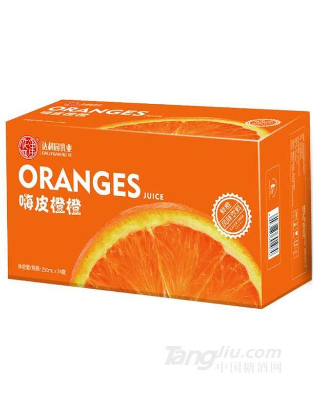 蓝津嗨皮橙橙果汁饮料250mlx24盒