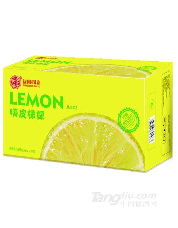 蓝津嗨皮檬檬柠檬果味饮料250mlx24盒