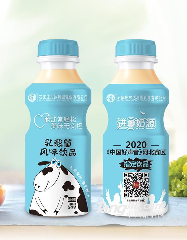 达利园乳业原味乳酸菌340ml