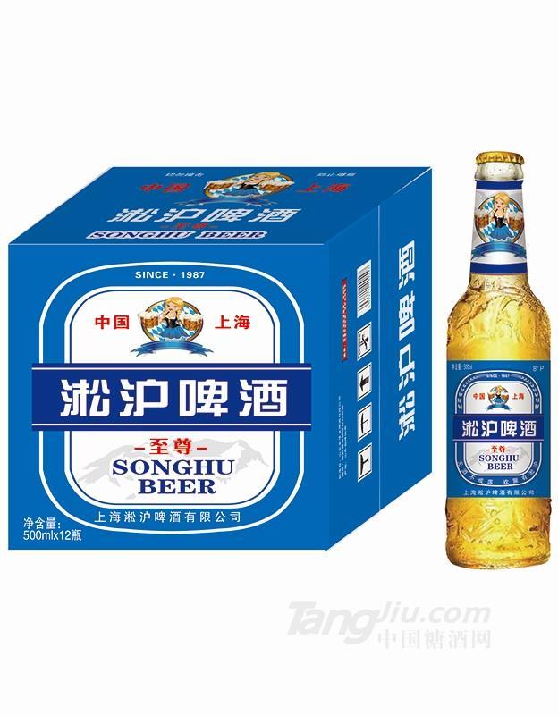 淞沪啤酒至尊瓶装500mlx12(蓝)