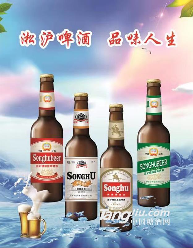 淞沪啤酒宣传海报