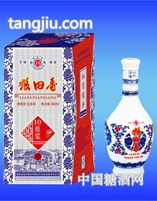 十年粮田香红瓷