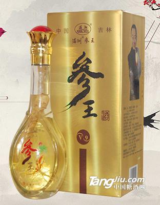 参王酒C4