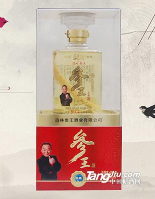参王酒C3