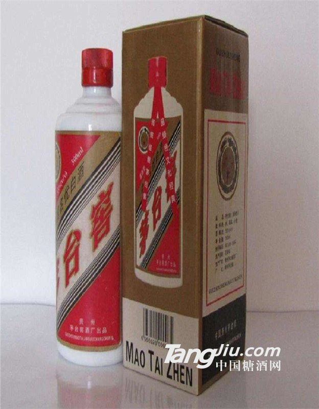 95茅台窖年份老酒酱香白酒厂家批发直供