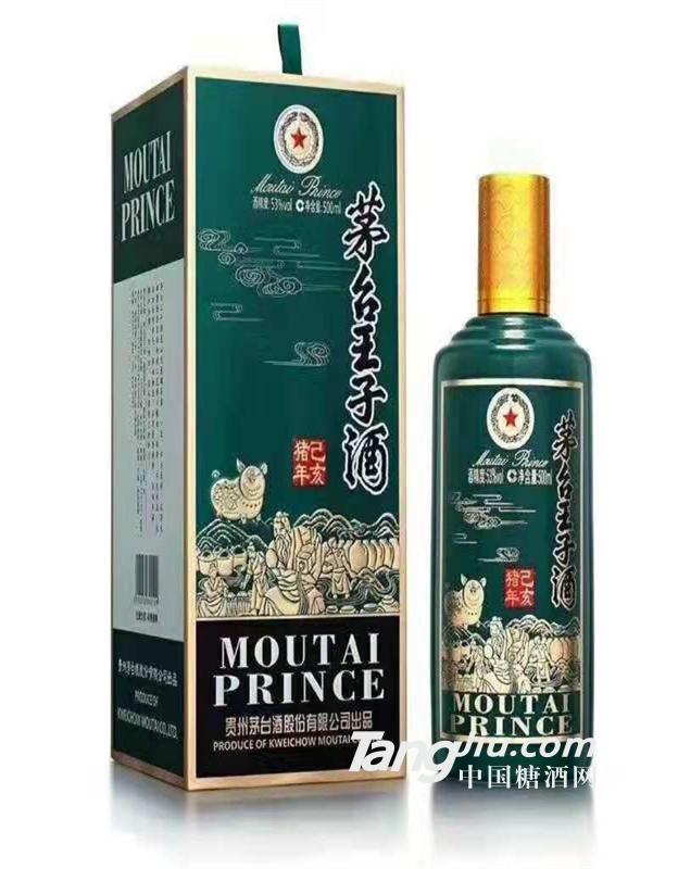 贵州茅台王子酒53度生肖纪念酒鸡狗猪鼠年礼盒送礼白酒