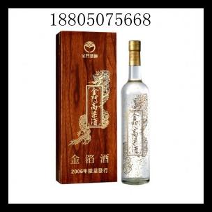 台湾版金门高粱金箔酒