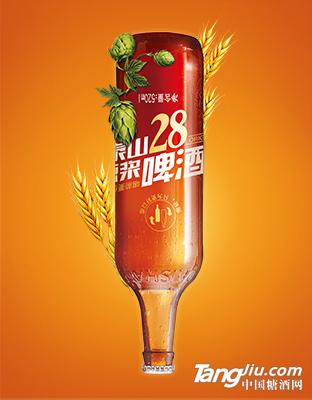 泰山原浆啤酒 28天鲜活 520ml