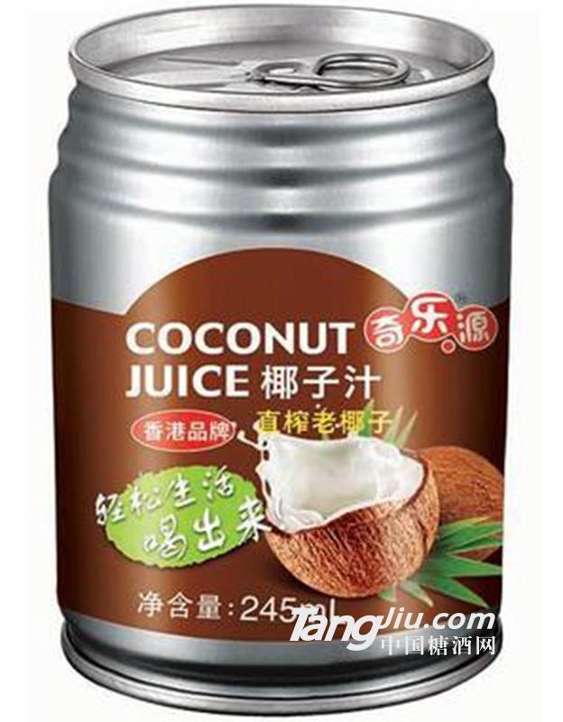 奇乐源椰子汁 245ml