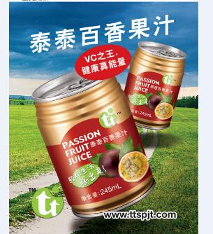 泰泰百香果汁 浓缩原液百香果汁 原生态健康饮料绿色食