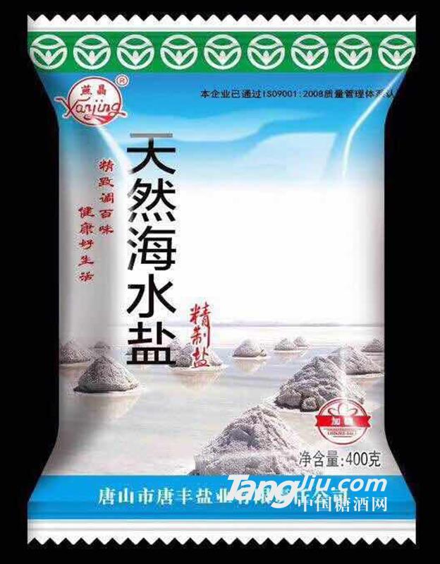 燕晶 天然海水盐(加碘)-400g