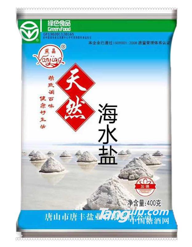 天然海水盐400g