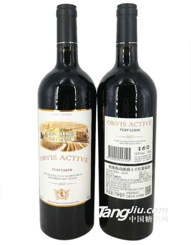 奥维斯动派骑士干红葡萄酒-750ml