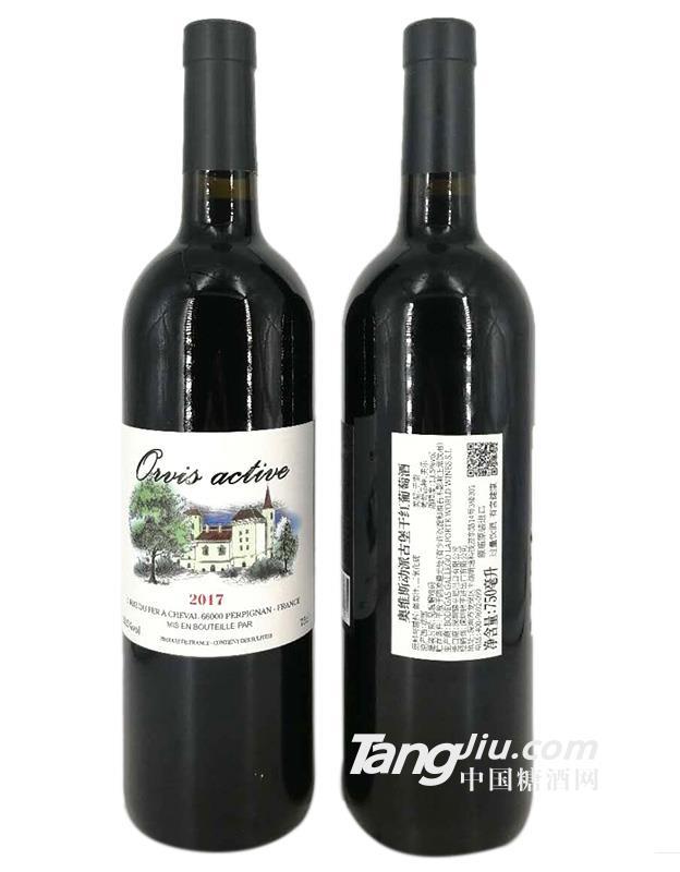 奥维斯动派城堡干红葡萄酒2017 -750ml