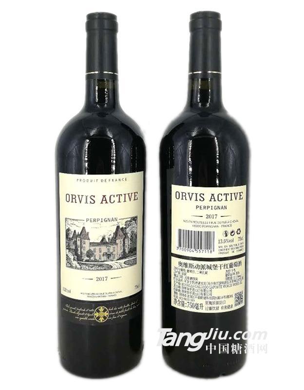 奥维斯动派城堡干红葡萄酒-750ml