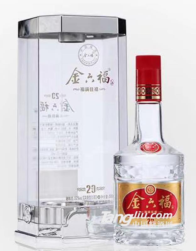 42°、50°金六福福满佳禧T20
