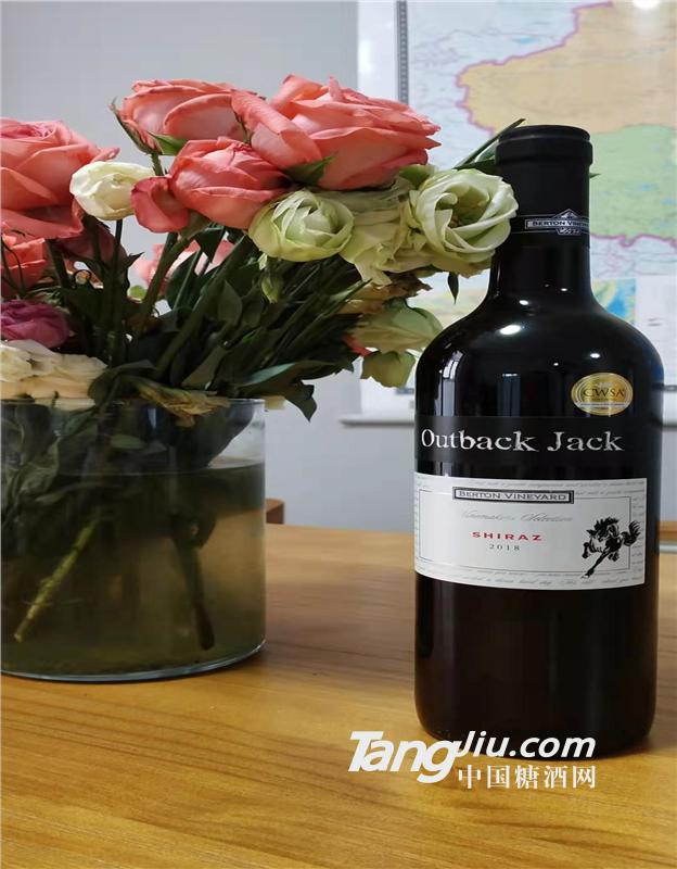 澳洲进口伯顿酒庄杰克骏马系列红酒