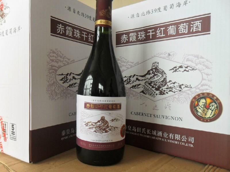 昌黎八达岭长城干红葡萄酒