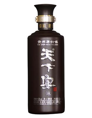 天下宴酒(08)