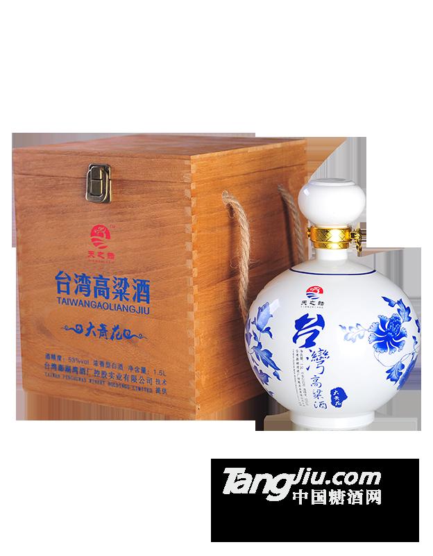 台湾高粱酒-大青花瓷53度1500ml