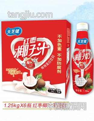 天芝健红枣椰子汁1.25kg 6瓶
