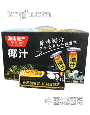 天芝健245g15罐椰汁常规装