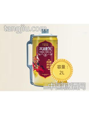 三肆五精酿青稞原浆啤酒2L