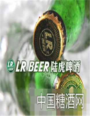 LR陆虎啤酒