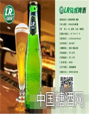 LR陆虎啤酒酷爽