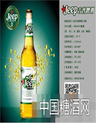 JEEP吉普啤酒特纯