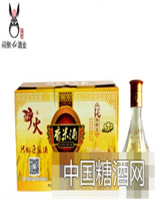 125ml醉火香米酒
