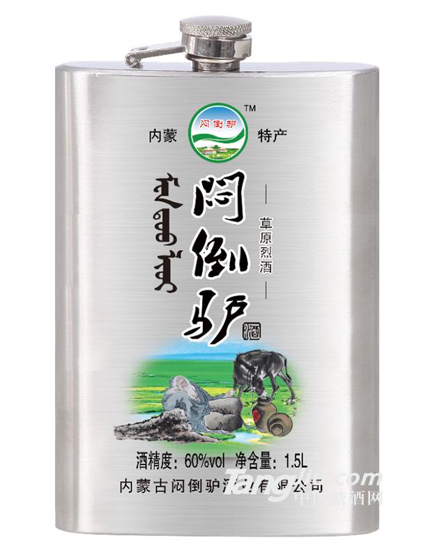 闷倒驴-草原烈酒-1.5L-60°
