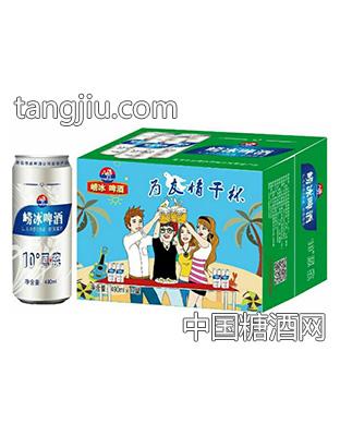 崂冰10°原浆啤酒为友情干杯490ml×12罐(