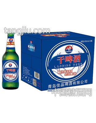 崂冰干啤酒500ml×12瓶(箱)
