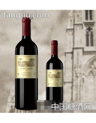 拉菲皇后私家藏酿干红葡萄酒