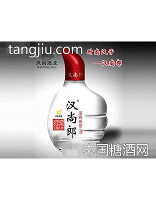 汉尚郎酒・浓香原浆