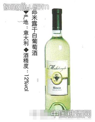 郎米露干白葡萄酒
