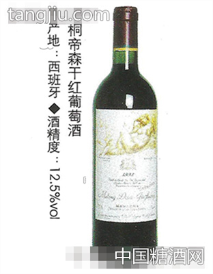 木桐帝森干红葡萄酒