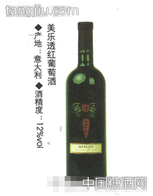 美乐透红葡萄酒