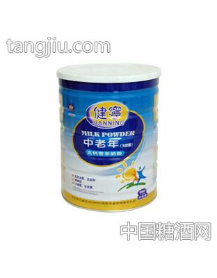 中老年高钙营养奶粉