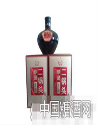二锅头-珍品酒