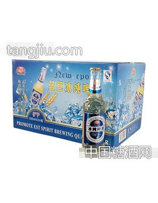 330ml蓝色冰纯啤酒