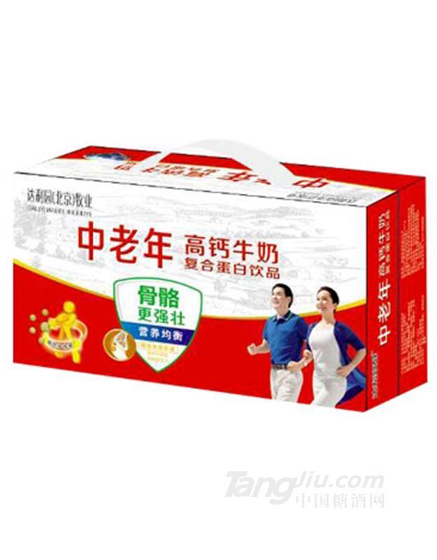 中老年高钙牛奶