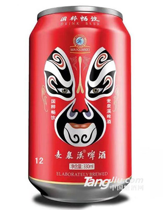 麦泉溪啤酒国粹畅饮330ml
