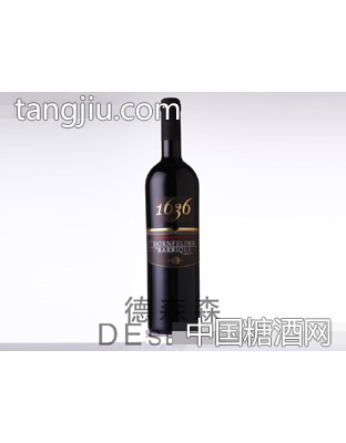 丹菲特1636红葡萄酒