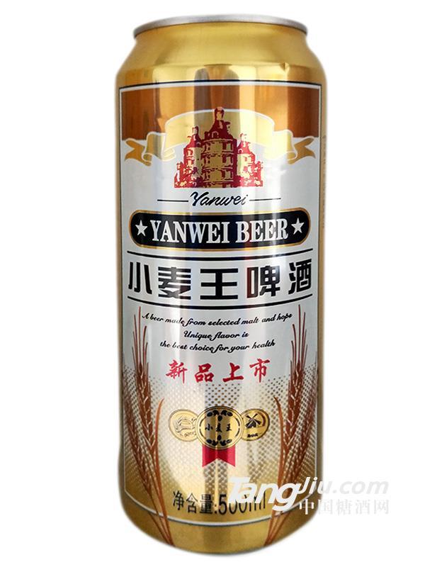 晏威小麦王啤酒500ML